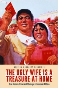 the ugly wife